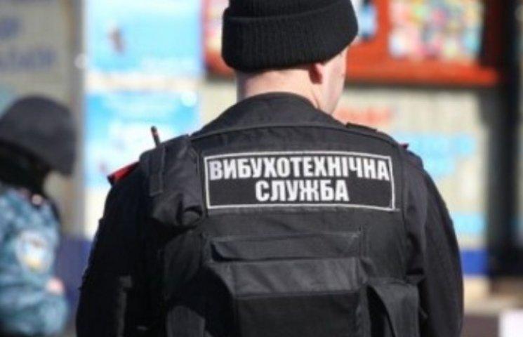 В Ужгороді вибухівки на замінованих дільницях не знайдено
