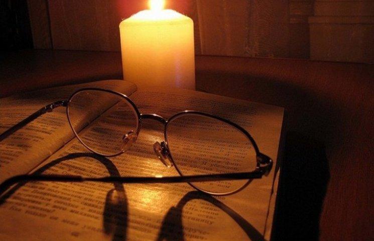 Сьогодні у Полтаві відключать світло