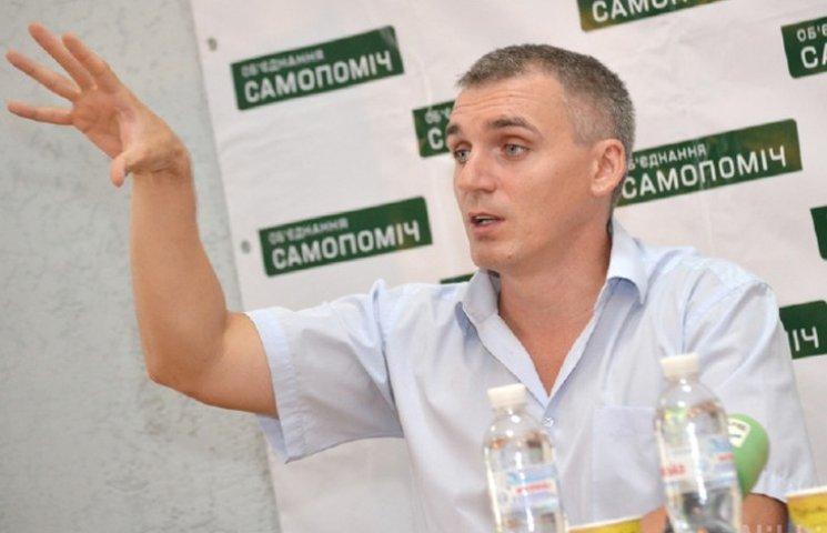 """Николаевская сенсация: Как """"Самопомич"""" помогла """"ДНР"""""""