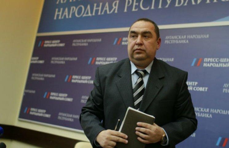 Луганчани повідомляють про чергове зникнення Плотницького