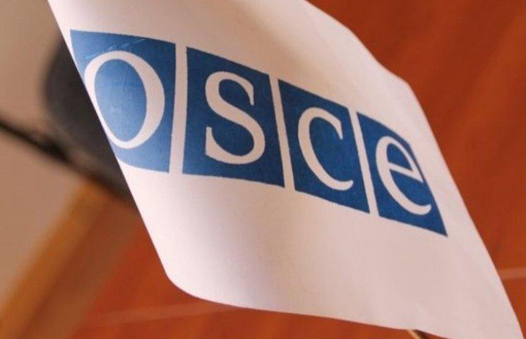 ОБСЄ зацікавилося вибухами в Ужгороді