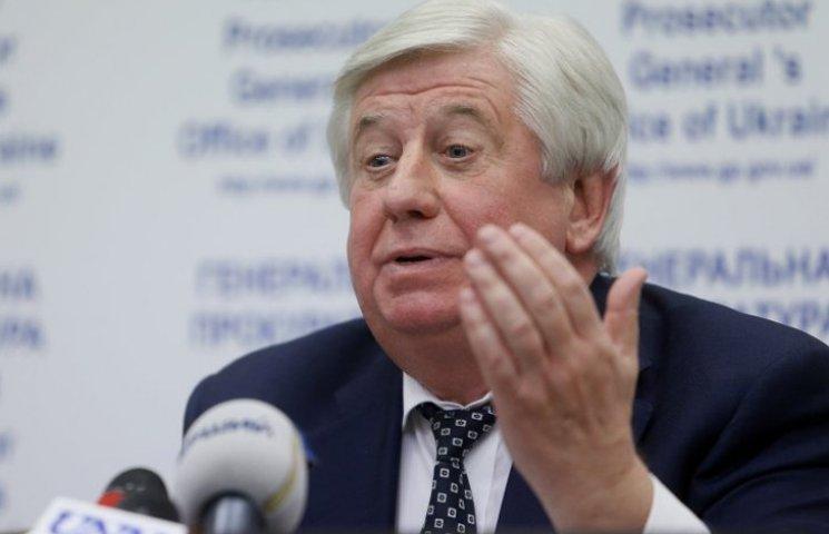 """Шокин заставит украинцев неделю слушать """"бюрократические басни"""" про Майдан"""