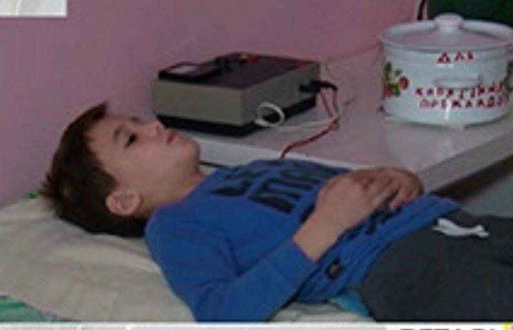В Ужгороді діти проходять реабілітацію у жахливих умовах