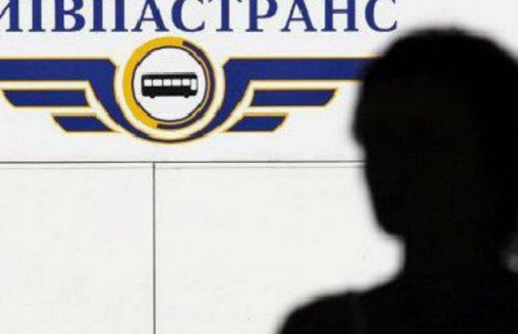 """Як керівник """"Київпастранса"""" забирає хліб у своєї прес-служби"""