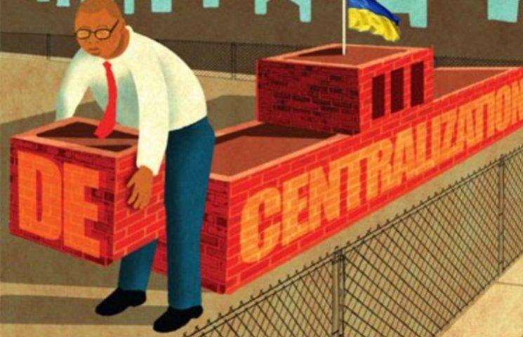"""На Закарпатті """"Посли реформ"""" розповідатимуть про децентралізацію"""