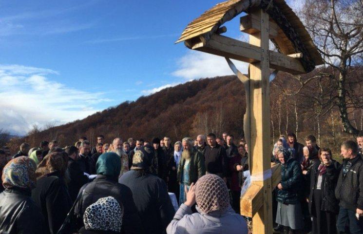 На Закарпатті заснували важкодоступний жіночий монастир