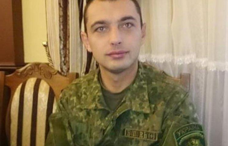 Боєць спецпідрозділу закарпатської поліції отримав подяку від Яценюка