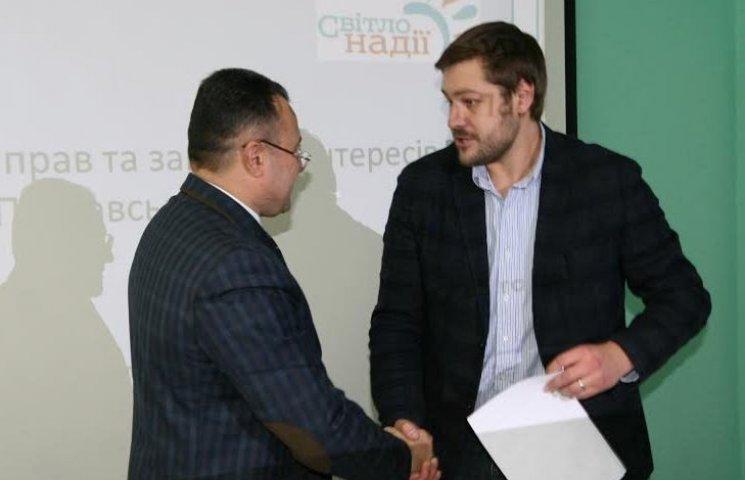 У Полтаві підписали угоду про безоплатну правову допомогу переселенцям