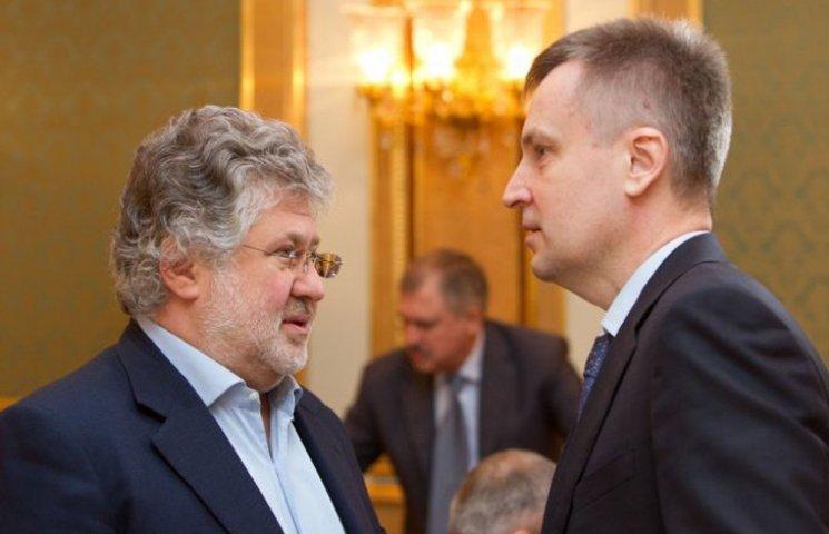 О чем договорились Наливайченко и Коломойский