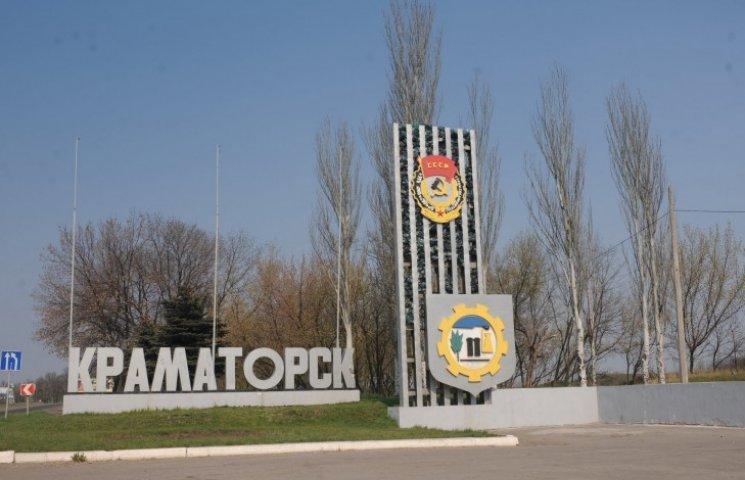 Виборча комісія назвала прізвище обраного мера Краматорська
