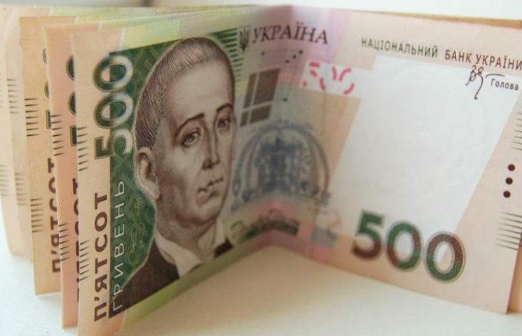 Закарпатці у середньому отримують 3,5 тис грн зарплати, - статистика