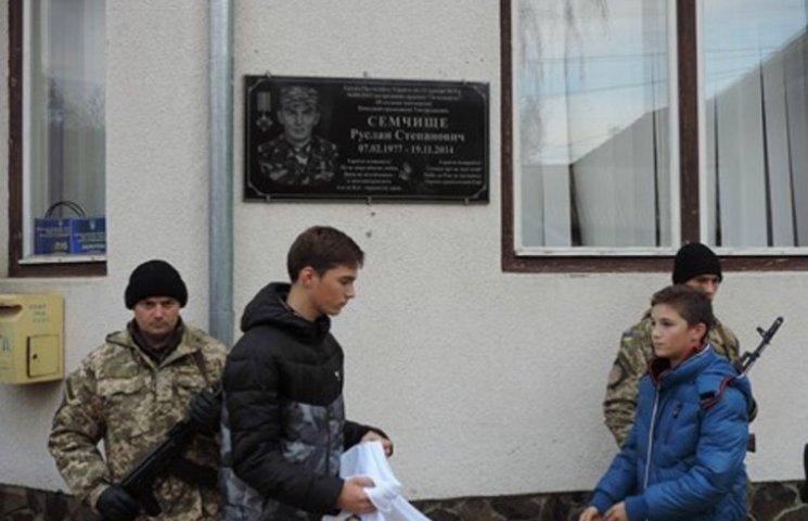 На Ужгородщині відкрили меморіальну дошку загиблому бійцю АТО