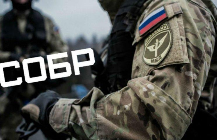 """Блок-пости """"ДНР"""" відкрито охороняє російський """"СОБР"""""""