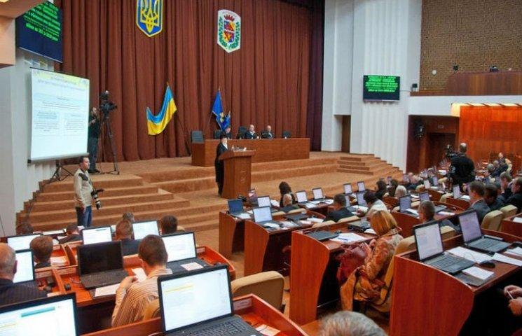 На сесії Полтавської облради галасують