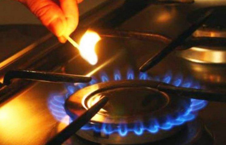 Понад шести тисячам закарпатців можуть відключити газ