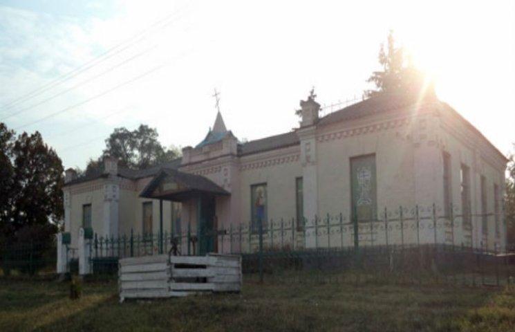 На Полтавщині обікрали церкву