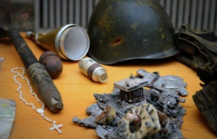 У Закарпатській ОДА показують Майдан