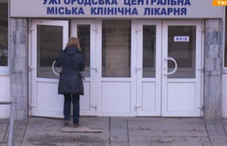 Ужгородський лікар віддав роботу колезі-переселенцю