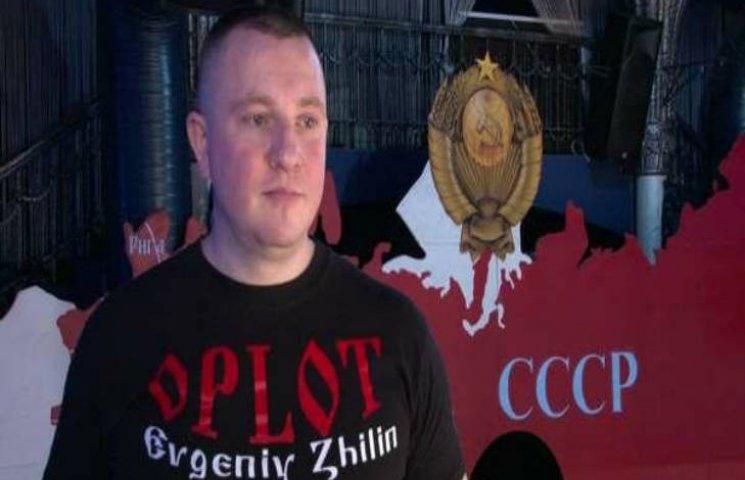 Як росіяни відбирали нерухомість сепаратиста Жиліна в Харкові