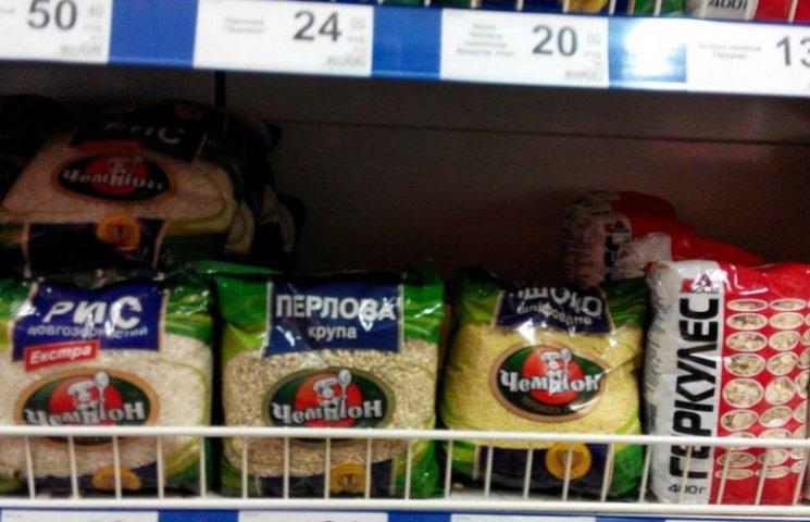 Ціни в окупованому Донецьку: курятина по 75 грн та сік по 50 (ФОТО)