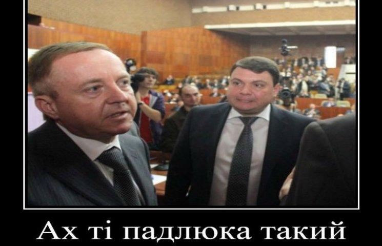 Полтавці висміяли сесію обласної ради (ФОТО)