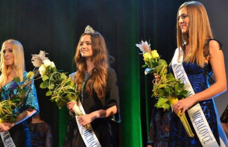Закарпатка стала першою віце-міс на конкурсі краси у Словаччині