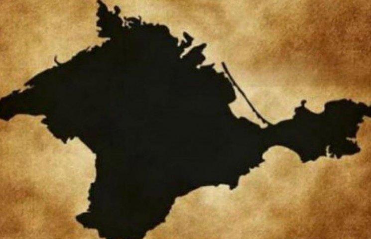 Потемнеет ли имидж Киева в Европе из-за тьмы в Крыму