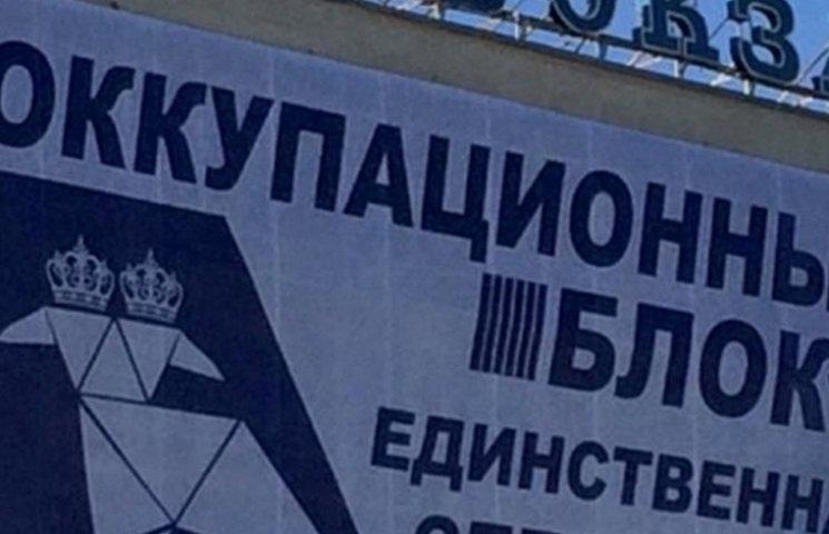 """У Краматорську на засіданні нової міськради крісло секретаря віддали """"Опоблоку""""  (ФОТО)"""
