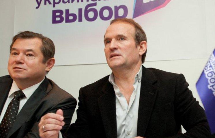Медведчук почав творити Дніпропетровську народно-економічну республіку