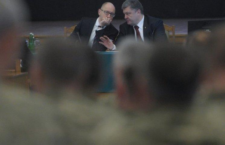"""Чим скінчиться """"кримський футбол"""" Порошенка та Яценюка"""
