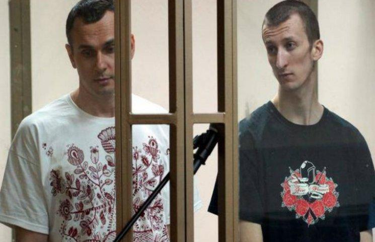 Російський суд визнав законним ув