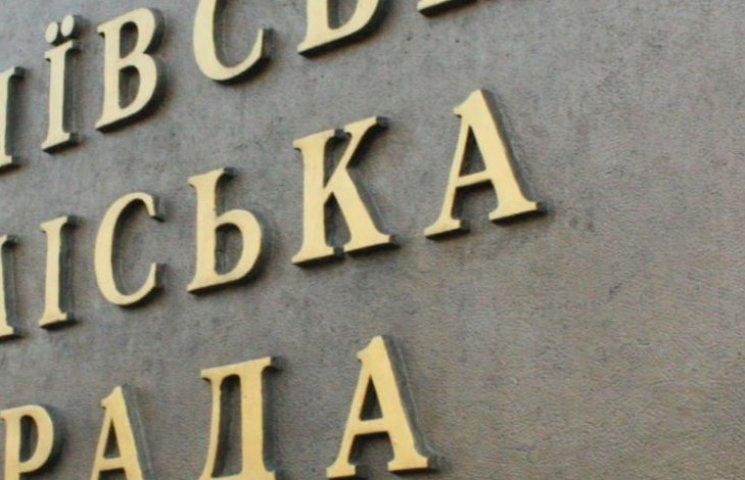 Виборці провели до Київради менше 17% жінок