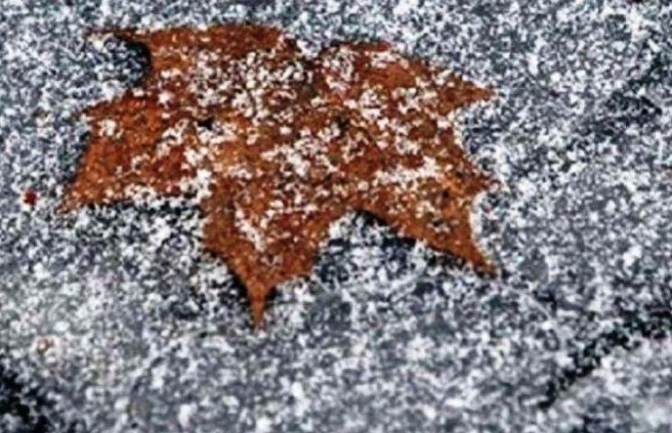 Закарпаття: прогноз погоди на 25 листопада - шукайте сніг і соломинку