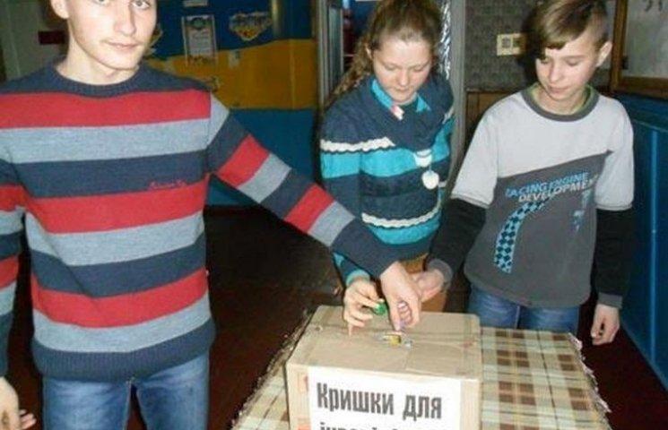 Школярі Гребінківського району збирають кришки на протези для учасників АТО