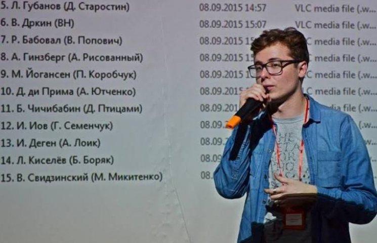 На фестивалі відеопоезії в Києві полтавці презентували свій проект #Встол