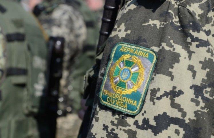 На Закарпатті дев'ятьох прикордонників звинувачують у контрабанді
