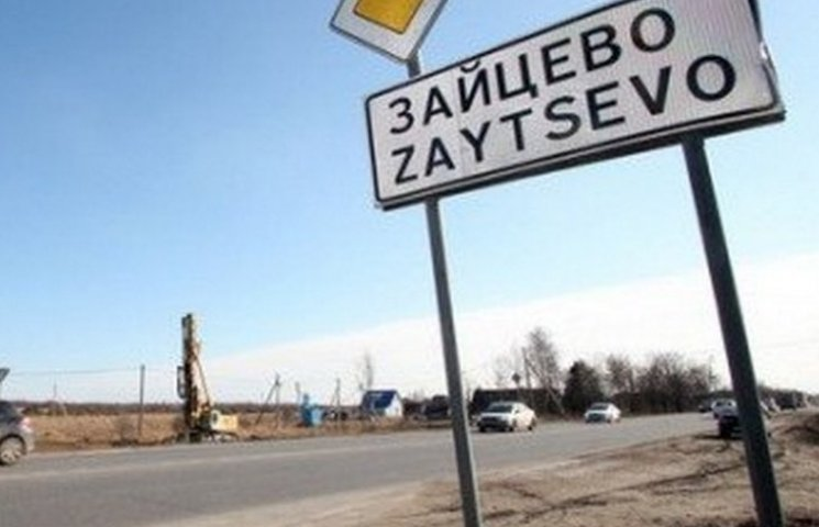 """Жебрівський пообіцяв розігнати приватних перевізників на КПП """"Зайцеве"""""""