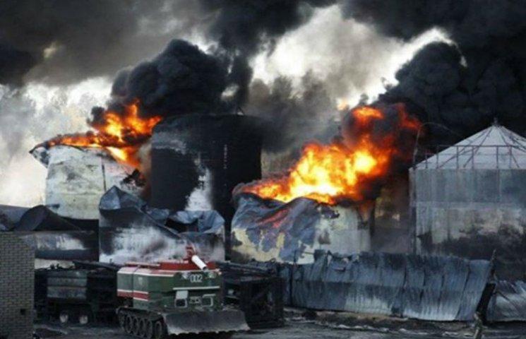 Стала відома офіційна причина мегапожежі на нафтобазі під Києвом
