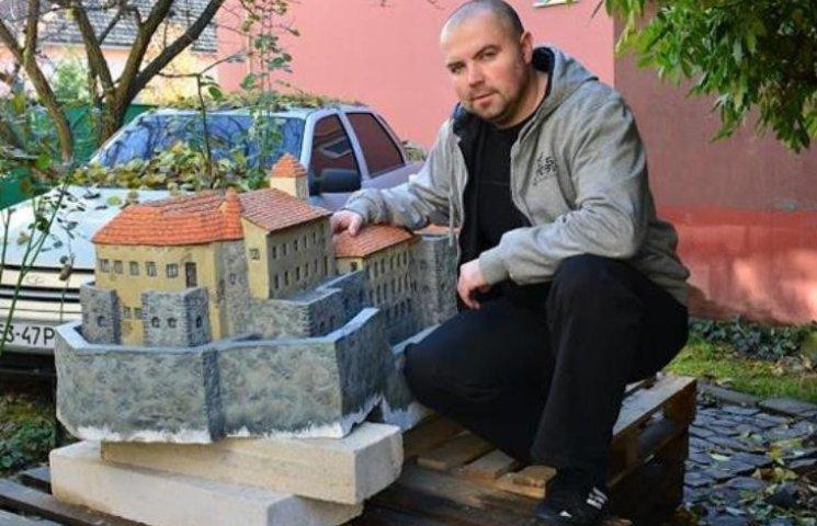 "Закарпатець створив найбільший макет мукачівського замку ""Паланок"""