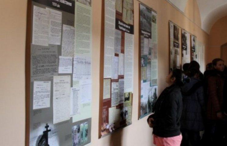 """В Ужгороді вперше показали унікальний """"Спротив геноциду"""""""