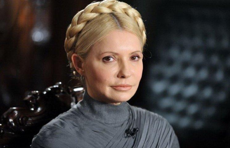 """Тимошенко отпраздновала 55-летие в образе героини фильма """"Пятый элемент"""""""