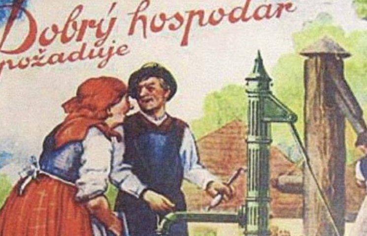 Пиво, помпи, ліжка: Якою була реклама на Закарпатті століття тому