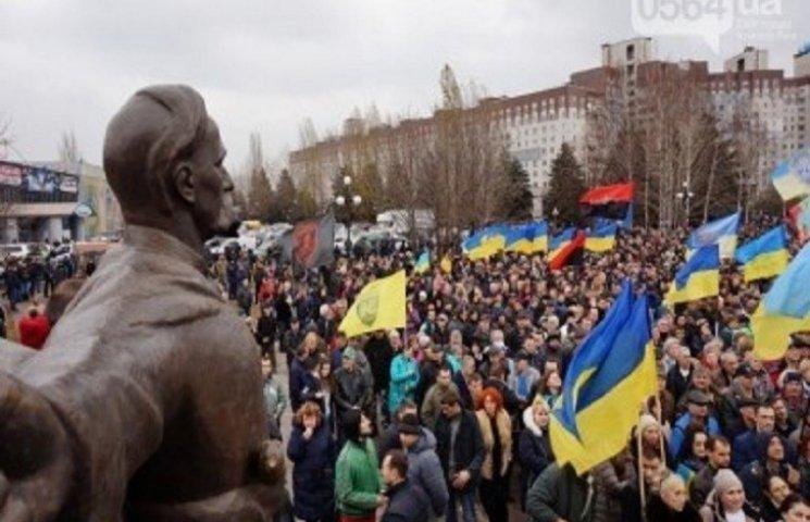 Как активисты прорывались в городской совет Кривого Рога