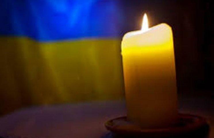 У зоні АТО загинув доброволець з Ужгорода