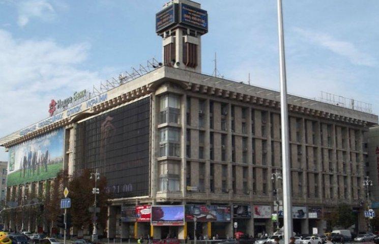 Будинок профспілок у Києві відремонтують до Дня Незалежності