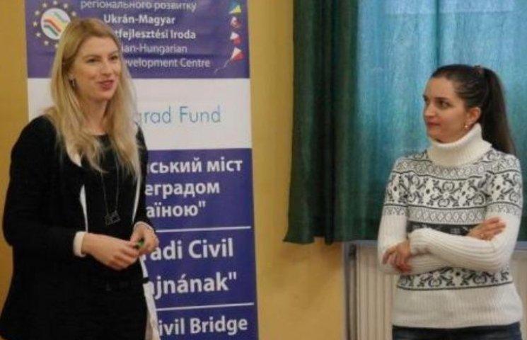 Європейські експерти вчили закарпатців, як бути волонтерами
