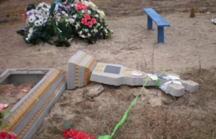 На Закарпатті вандали пошкодили надмогильні пам
