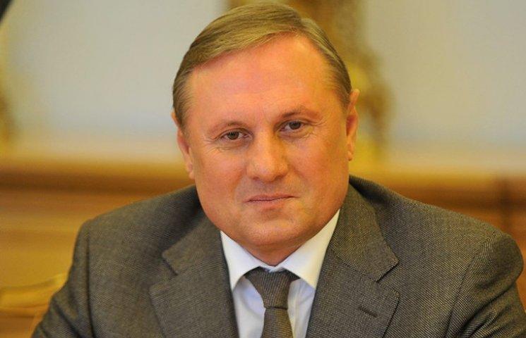 """Как Ефремов поможет организовать """"Третий майдан"""""""