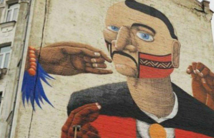 Попри скандал на столичному Подолі з'явився козацький мурал