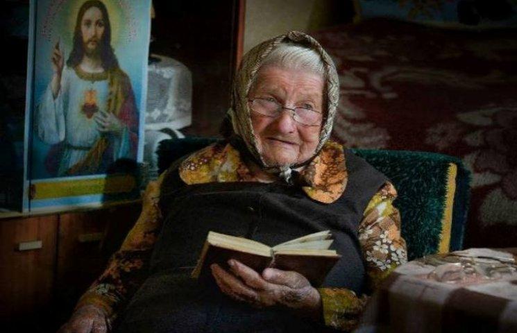 Душевні фото: Як закарпатець кадрував старожилів краю